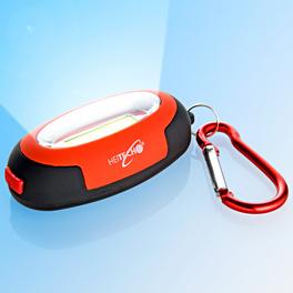 Lampe de poche porte-clefs