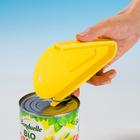 Ouvre-bocaux multifonction, jaune