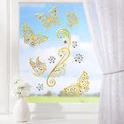 Lot de 10 Stickers Papillons  pour fenêtres