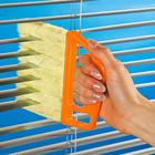 Brosse de nettoyage pour store