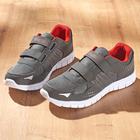 Baskets, gris