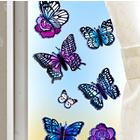 Lot de 8 stickers Papillon 3D
