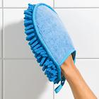 Gant de nettoyage en microfibre, bleu