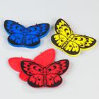 Lot de 3 sets réparation Papillon