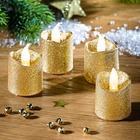 Lot de 4 bougies à brillance dorée
