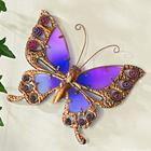 Papillon pourpre 25 cm
