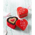 Boîte cœur For You