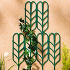 Lot de 6 treillages pour plantes grimpantes