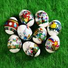 Lot de 24 motifs Pâques