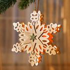 Suspension en bois à LED Flocon de neige