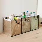 Lot de 3 sacs à déchets pour tri sélectif